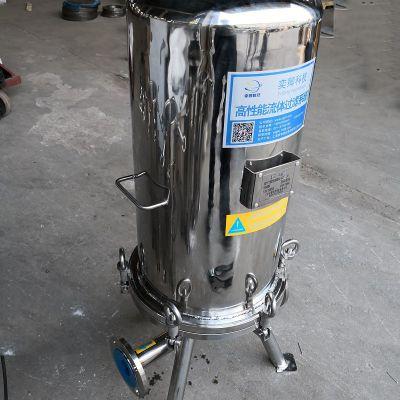 不锈钢316L不锈钢精密滤芯过滤器