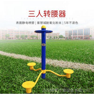 沈阳新农村健身器材配置 BT8733老年人健身器材健身车
