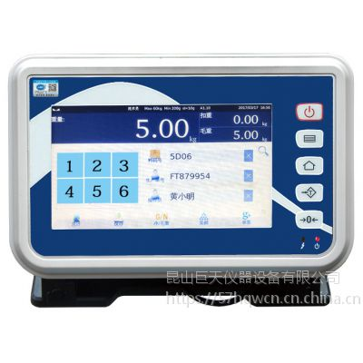 可设置上下限检测功能的智能计价电子秤