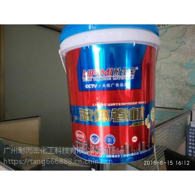 广州十佳品高弹性牌液体卷材生产销售厂家