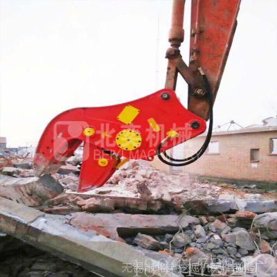 新北奕机械 液压钳 液压剪厂家 BYM-400型液压粉碎钳 拆迁设备