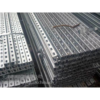 三A级企业供应光伏支架 螺旋管 方管 出口