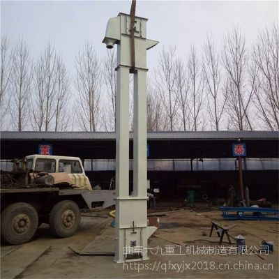 碎石厂小块料斗式提升机新型 节能斗式输送机