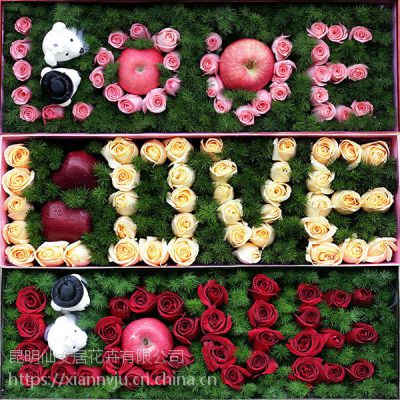 昆明平安夜苹果代送选择仙女居花艺