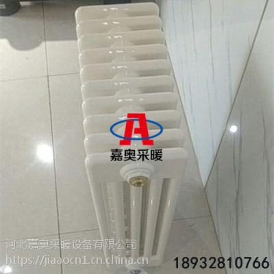 钢制圆管五柱散热器@工程钢制柱型QFGZ506-德圣玛
