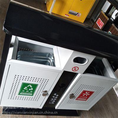 环卫分类垃圾箱室外街道垃圾箱生产批发