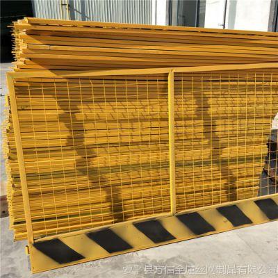 泥浆池安全防护围栏网 安全警示基坑护栏网 建筑施工基坑防护栏