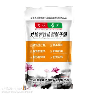 桂林秀工腻子粉专业生产外墙弹性腻子粉