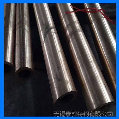 现货直销B10镍白铜管 BMn3-12、BMn43-0.5锰白铜保材质