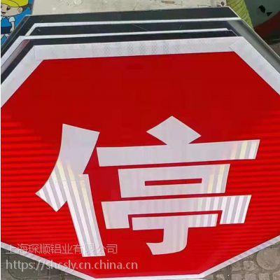 生产制作交通安全标志牌禁止停车指示牌路牌