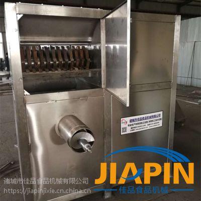 全自动大型冻肉板绞肉机视频 冻盘绞肉机厂家直销