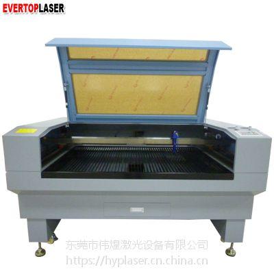 东莞泡沫海绵激光切割机EVA激光镭射机