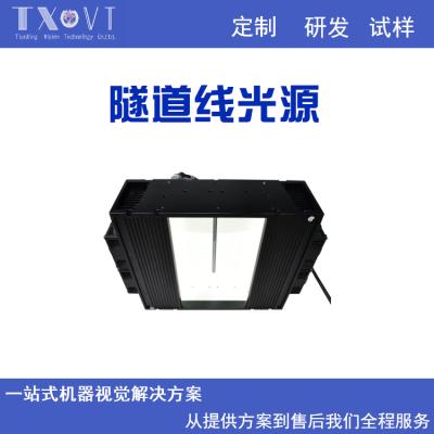 TX机器视觉工业光源ccd在线检测隧道线光源图像传感器 可定制
