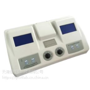 国产XZ-0165多参数水质检测仪/65参数自来水检测仪