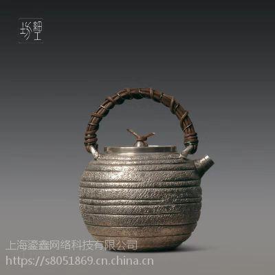 细工坊 日本精工系列 藤提梁螺旋小急需 银壶