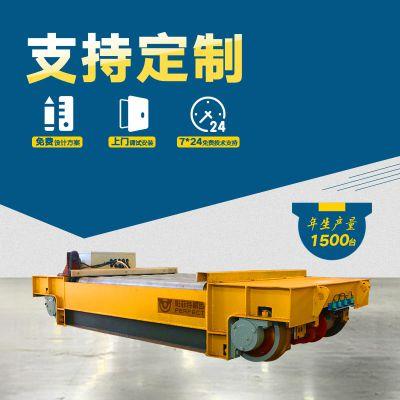 烟台平板运输车 滑触线轨道平车 钢轨运输车 搬运电动工具