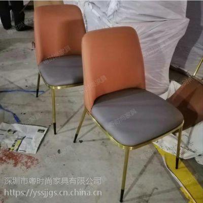 【图片】龙岗粤时尚家具简约轻奢椅子,金属皮座椅,现代西式风格金属椅经典咖啡厅桌椅