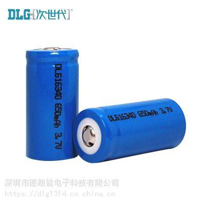 德朗能16340 -700MAH强光手电激光笔头灯电动牙刷充电锂电池