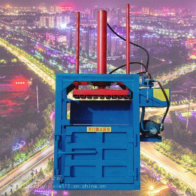 驻马店稻壳稻草压块机/艾草液压打包机/油漆桶压扁机