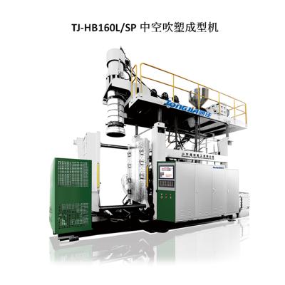 通佳4L润滑油桶生产设备 塑料吹塑机 