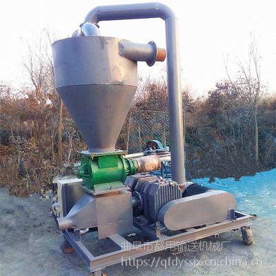 销售气力吸粮机定制移动式 水泥粉输送机