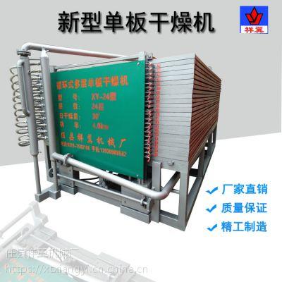 多层单板干燥机河北单板烘干机价格是多少
