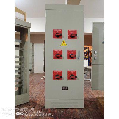 125A/250A/400A/630A消防机械应急启动装置/消火栓.喷淋泵控制柜/ 消防电气控制装置