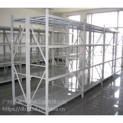鼎力货架轻型货架厂家定制免费安装