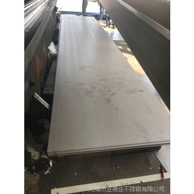 加工山西太钢304不锈钢平板型号齐全