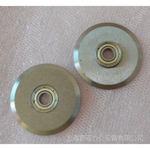 电动压痕机配件 自动压痕机虚线刀橡胶轮刀架 压痕机圆刀片