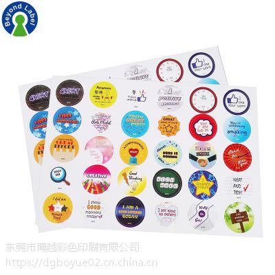 卡通儿童玩具贴纸 彩色不干胶标签定制 防水单张合格证标签