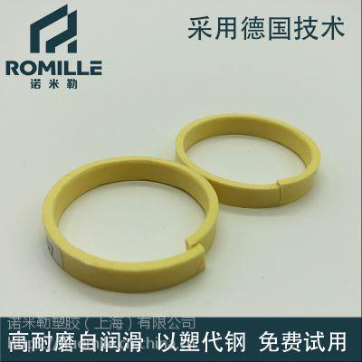 工程塑料活塞环 耐高温 耐疲劳 高耐磨 自润滑