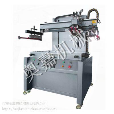 大型丝印机批发