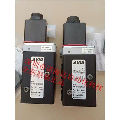 AVID电磁阀791N024DND1NNN泰科tyco阀门诺冠德国海隆