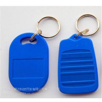 RFID电子标签无线射频标签