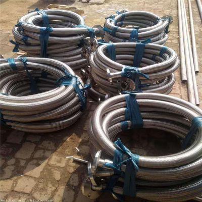 LNG加液金属软管批发 液氨槽车金属软管定制 欢迎选购