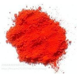 陕西咸阳 供应 厂家直销 立索尔大红 油墨 橡胶颜料
