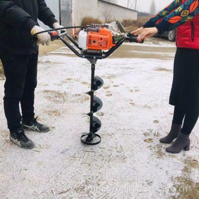 手推式汽油挖坑机 大马力柴油钻眼机 佳鑫轻便打洞机价格