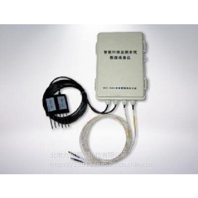 多点土壤温度湿度记录仪 JZ-SQ