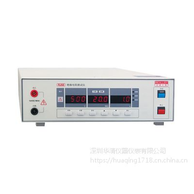 RJ685-16安规在线监测装置RJ685-16-RJ685-16厂家