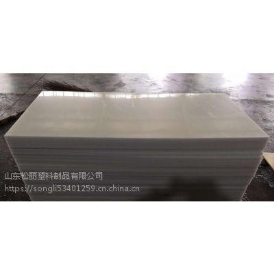 阻燃高分子煤矿专用塑料衬板自润滑高分子量聚乙烯煤仓衬板