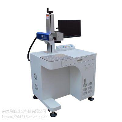 洛阳光纤激光打标机不锈钢铭牌金属打标机激光刻字打码机小型激光雕刻