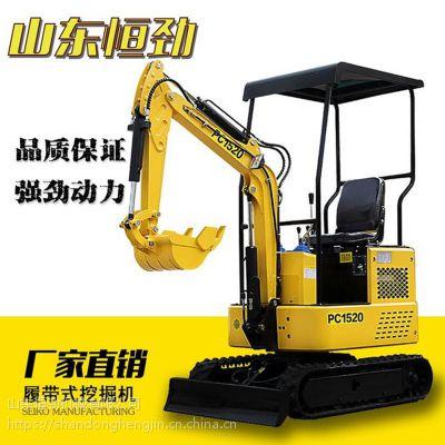 迷你果园小型挖掘机挖掘机小型机小型挖掘机价格表