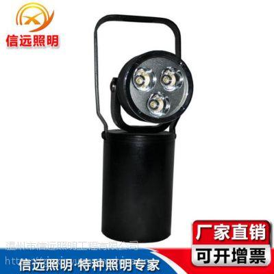信远照明供应LED便携式多功能强光灯防爆手电筒