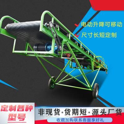 防静电平模传送带 大倾角式皮带输送机 伸缩式输送带