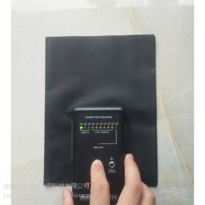 成都温江 星辰 遮光 塑料袋 防静电 黑色PE袋 黑色导电袋