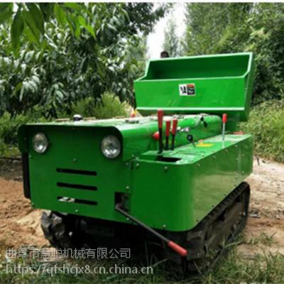 履带开沟机 自走式施肥回填一体机 田园管理机 苹果园开沟施肥机多少钱