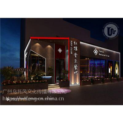 红馆音乐餐吧设计-乌托风酒吧设计案例分享
