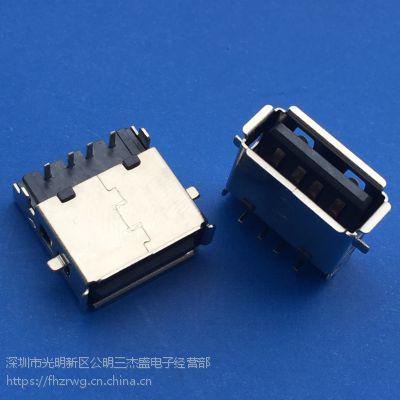 USB2.0 A母连接器 正插前贴后插 黑色胶芯 180度直立式插板 创粤