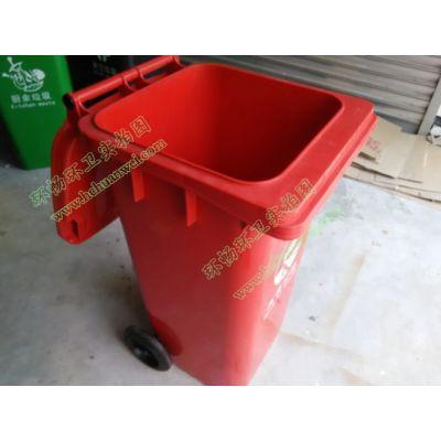 小区环保型垃圾桶厂家 户外垃圾桶生产销售 泸州垃圾箱销售供应